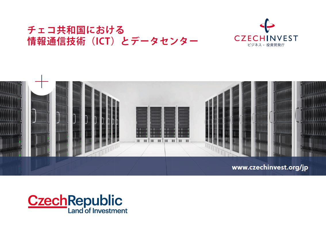ICT_and_Datacentres
