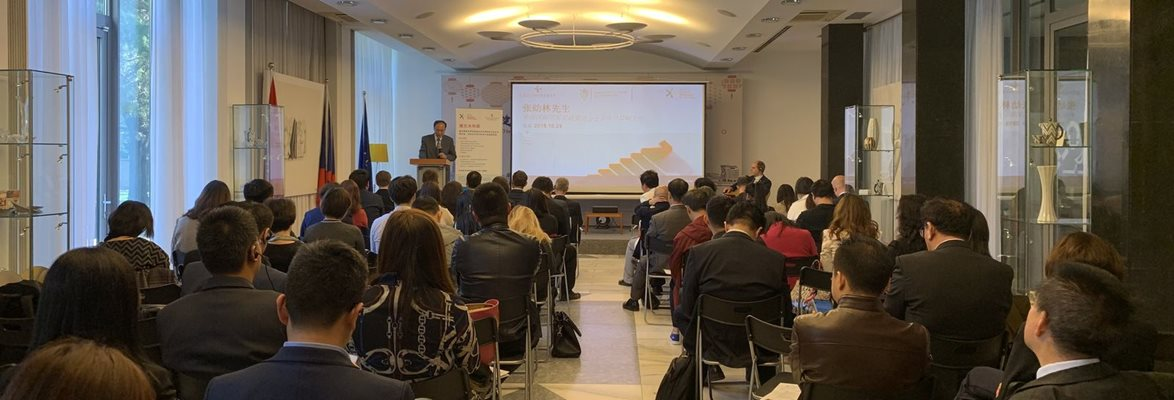 Two investment seminars held in China with CzechInvest in attendance