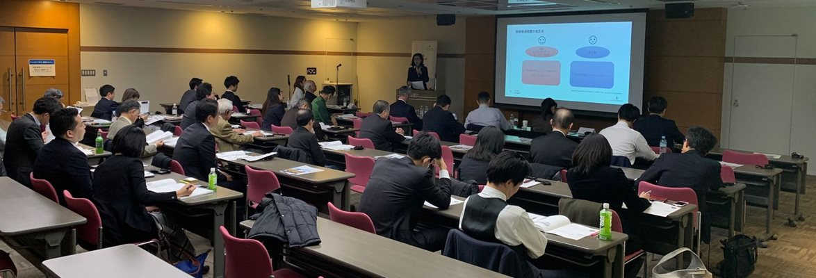 CzechInvest presents new investment-support strategy in Tokyo, Nagoya and Kyoto