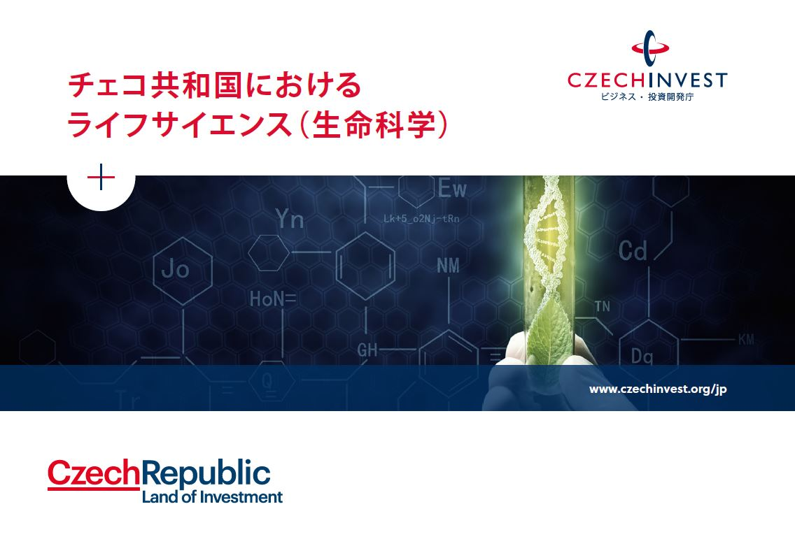 Life_Sciences_JP